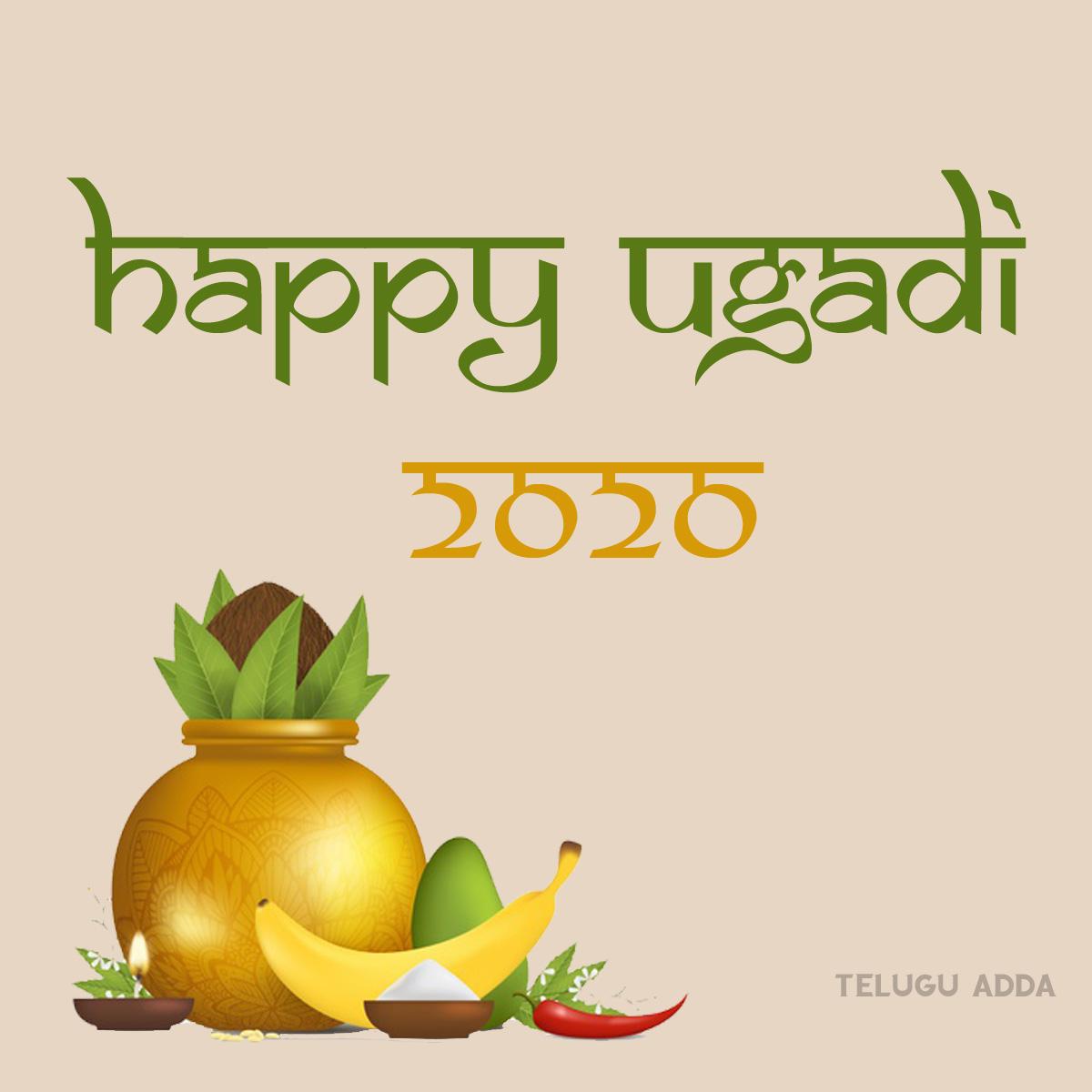 Ugadi Telugu Images 2020