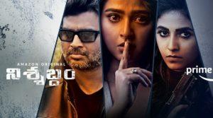 Nishabdam movie watch online free
