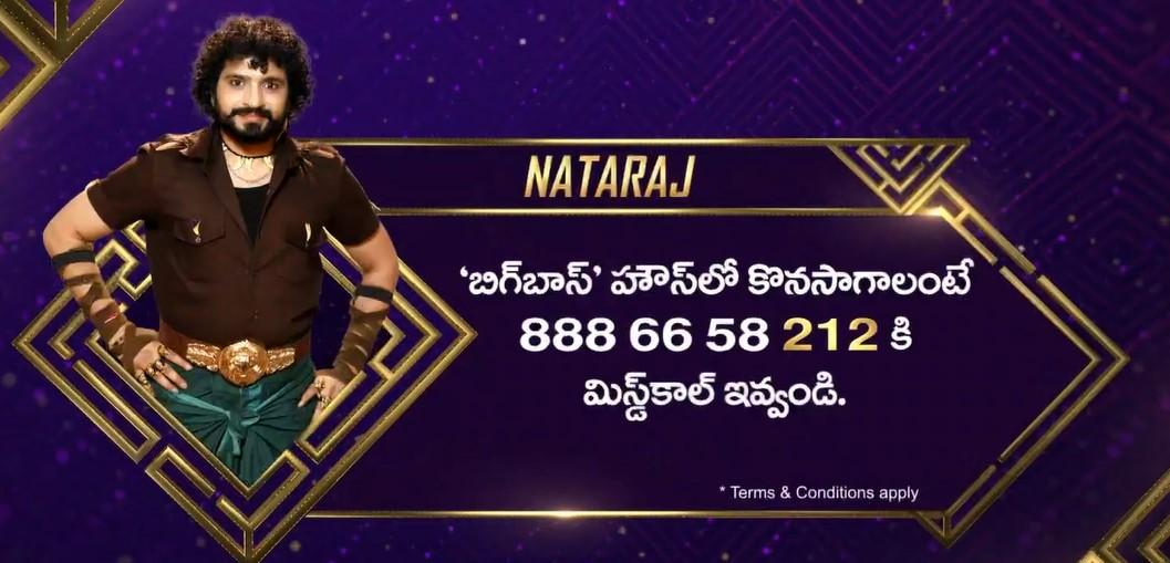 Natraj Master bigg boss voting