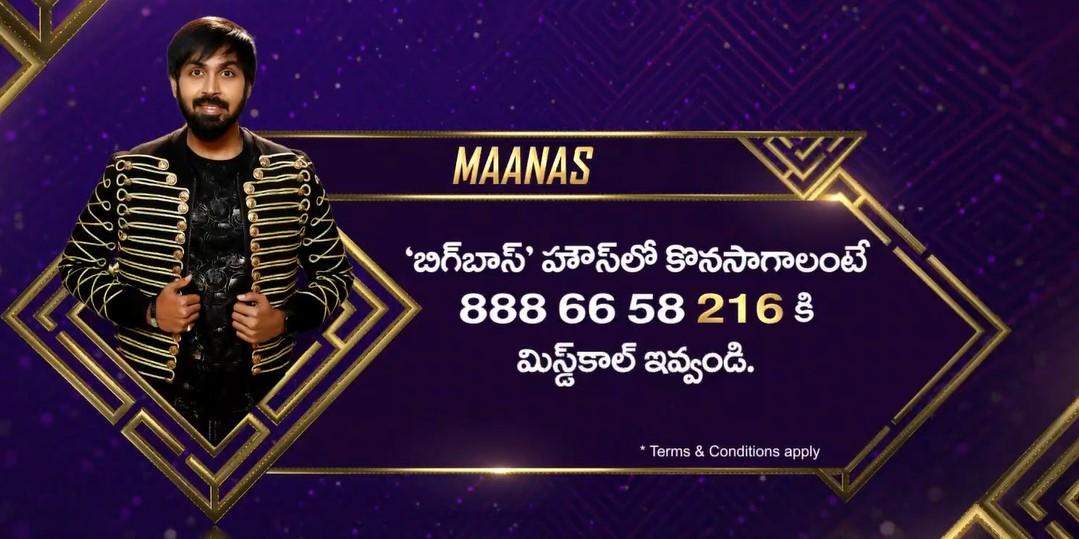 Bigg Boss 5 Telugu Vote for Maanas