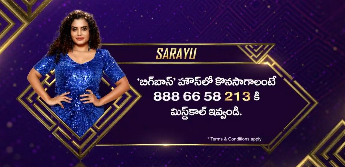 Bigg Boss 5 Telugu Vote for Sarayu