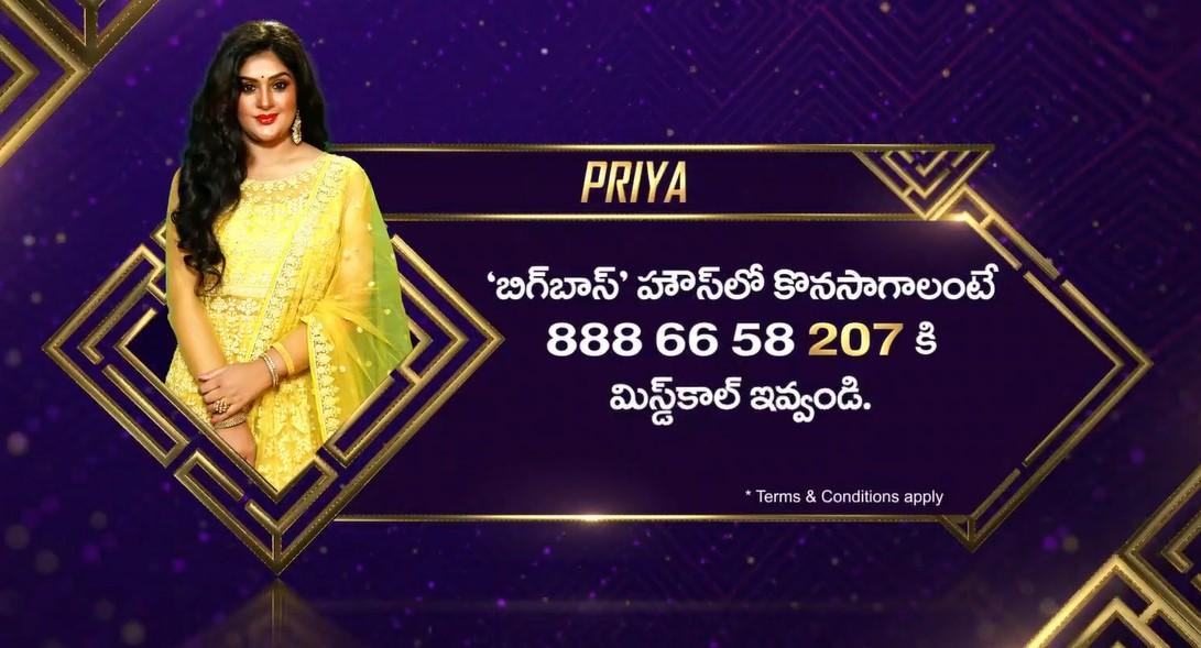 Priya bigg boss voting
