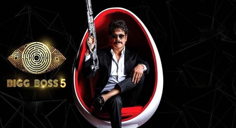 Nagarjuna remuneration for Telugu Bigg Boss 5