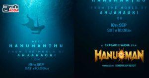 hanuman-first-look