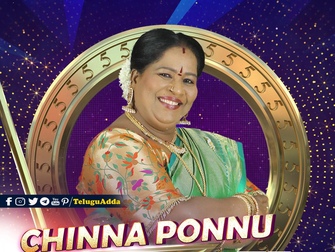 Bigg Boss 5 Tamil 9th Contestant Chinna Ponnu