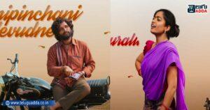 srivalli-song-lyrics-pushpa-movie
